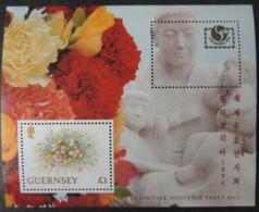 GUERNSEY 1994 PHILAKOREA 94 STAMP EXHIBITION MINIATURE SHEET MS644 MNH FLOWERS STATUES - Guernsey