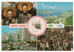 HONG KONG - MULTIVIEWS (1987) - Cina (Hong Kong)