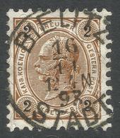 AUSTRIA / POLAND / SILESIA. BIELITZ STADT POSTMARK. 2kr USED - 1850-1918 Empire