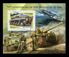 Maldives 2018 Mih. 7832 (Bl.1231) World War II. Battle Of Kursk MNH ** - Malediven (1965-...)