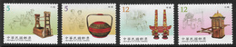 China (Taiwan) 2009 Implements Set 4v Complete Unmounted Mint [4/3758/ND] - 1945-... Republic Of China
