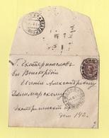 Russie - Moscou Destination Ekataringbourg - 1914 - Covers & Documents