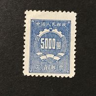 ◆◆◆CHINA 1950  Postage Due Stamps Grain And Cogwheel  D1  $5000  NEW  AA2537 - 1949 - ... République Populaire