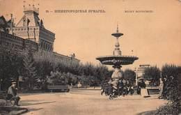 CPA NIJNY NOVGOROD - Russie
