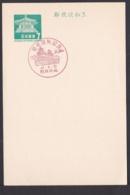 Japan Commemorative Postmark, 1967 Kumamoto Central Post Office Castle (jci1711) - Ungebraucht