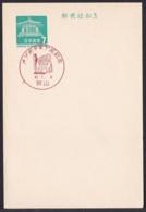 Japan Commemorative Postmark, 1967 Mesopotamia Exhibition (jci1714) - Ungebraucht