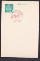 Japan Commemorative Postmark, 1967 Mizushima Post Office Industrial Complex (jci1729) - Ungebraucht