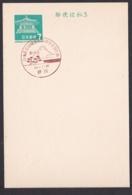 Japan Commemorative Postmark, 1967 Kindergarten Mt.Fuji (jci1739) - Ungebraucht