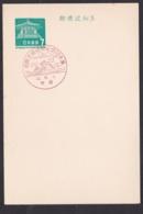 Japan Commemorative Postmark, 1967 International Letter Writing Week Hokusai (jci1764) - Ungebraucht