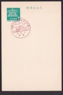 Japan Commemorative Postmark, 1967 International Letter Writing Week Hokusai (jci1765) - Ungebraucht