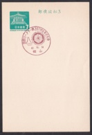 Japan Commemorative Postmark, 1967 Osaka Port (jci1778) - Ungebraucht
