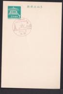 Japan Commemorative Postmark, 1967 Osaka Port (jci1779) - Ungebraucht