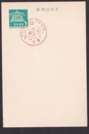 Japan Commemorative Postmark, 1967 Gojo City (jci1782) - Ungebraucht