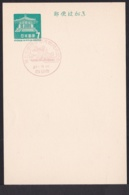 Japan Commemorative Postmark, 1967 Maritime Force Ise Bay Review (jci1787) - Ungebraucht
