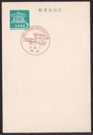 Japan Commemorative Postmark, 1967 Meiji University Sundai Festival (jci1788) - Ungebraucht