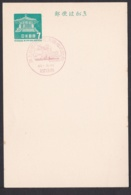 Japan Commemorative Postmark, 1967 Maritime Force Ise Bay Review (jci1789) - Ungebraucht