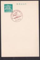 Japan Commemorative Postmark, 1967 Maritime Force Ise Bay Review (jci1790) - Ungebraucht