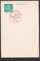 Japan Commemorative Postmark, 1967 Meiji University Sundai Festival (jci1794) - Ungebraucht