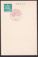Japan Commemorative Postmark, 1967 Waseda University Festival (jci1799) - Ungebraucht