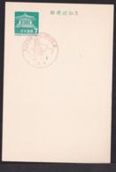 Japan Commemorative Postmark, 1967 Aoyama Gakuin University Festival (jci1803) - Ungebraucht