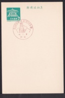 Japan Commemorative Postmark, 1967 Aoyama Gakuin University Festival (jci1804) - Ungebraucht