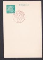 Japan Commemorative Postmark, 1968 Love Letter (jci1870) - 1989-... Empereur Akihito (Ere Heisei)