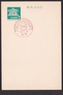 Japan Commemorative Postmark, 1968 40th National High School Baseball Invitational Tournamnet (jci1875) - 1989-... Empereur Akihito (Ere Heisei)