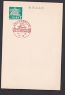 Japan Commemorative Postmark, 1968 Naritasan Temple (jci1877) - 1989-... Empereur Akihito (Ere Heisei)
