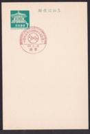 Japan Commemorative Postmark, 1968 40th National High School Baseball Invitational Tournamnet (jci1880) - 1989-... Empereur Akihito (Ere Heisei)