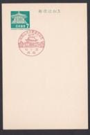 Japan Commemorative Postmark, 1968 Naritasan Temple (jci1881) - 1989-... Empereur Akihito (Ere Heisei)