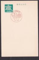 Japan Commemorative Postmark, 1968 Oooka Festival (jci1886) - 1989-... Empereur Akihito (Ere Heisei)