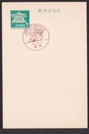 Japan Commemorative Postmark, 1968 Hekinan City (jci1887) - 1989-... Empereur Akihito (Ere Heisei)