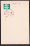 Japan Commemorative Postmark, 1968 Shirahama Airport (jci1895) - 1989-... Empereur Akihito (Ere Heisei)