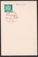Japan Commemorative Postmark, 1968 Shirahama Airport (jci1896) - 1989-... Empereur Akihito (Ere Heisei)