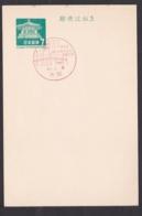 Japan Commemorative Postmark, 1968 Osaka Trade Fair (jci1898) - 1989-... Empereur Akihito (Ere Heisei)