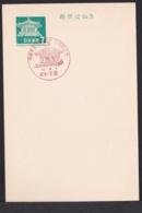 Japan Commemorative Postmark, 1968 Chusonji Temple Golden Hall (jci1907) - 1989-... Empereur Akihito (Ere Heisei)