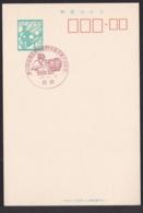Japan Commemorative Postmark, 1968 50th National High School Baseball Championships (jci1915) - 1989-... Empereur Akihito (Ere Heisei)