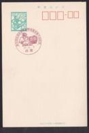 Japan Commemorative Postmark, 1968 50th National High School Baseball Championships (jci1916) - 1989-... Empereur Akihito (Ere Heisei)