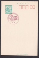 Japan Commemorative Postmark, 1968 50th National High School Baseball Championships (jci1917) - 1989-... Empereur Akihito (Ere Heisei)