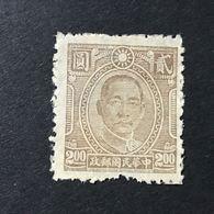 ◆◆◆CHINA 1944-46 Dr. Sun Yat-Sen Issue Chungking Chung Hwa Print   $2  NEW  AA2543 - Chine