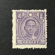◆◆◆CHINA 1944-46 Dr. Sun Yat-Sen Issue Chungking Chung Hwa Print   $70  NEW  AA2547 - Chine