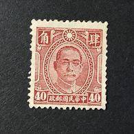 ◆◆◆CHINA 1944-46 Dr. Sun Yat-Sen Issue Chungking Chung Hwa Print   40C  NEW  AA2548 - Chine
