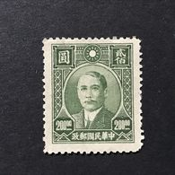 ◆◆◆CHINA 1946 Dr.Sun Yat-Sen Issue First Shanghai Dah Tung Print  $200  NEW  AA2554 - Chine