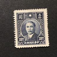 ◆◆◆CHINA 1946 Dr.Sun Yat-Sen Issue First Shanghai Dah Tung Print  $30  NEW  AA2555 - Chine
