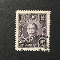 ◆◆◆CHINA 1946 Dr.Sun Yat-Sen Issue First Shanghai Dah Tung Print  $50  USED  AA2556 - Chine