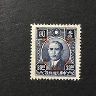 ◆◆◆CHINA 1948  Dr.Sun Yat-Sen  First Shanghai Dah Tung * Gold Yuan Shanghai Dah Yeh Surch.*  20C On $30  NEW   AA2559 - Chine