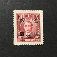 ◆◆◆CHINA 1948  Dr.Sun Yat-Sen First Shanghai Dah Tung * Gold Yuan Shanghai Union Press Surch.*  $2 On $100  NEW   AA2562 - Chine