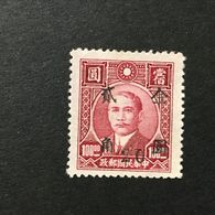 ◆◆◆CHINA 1948  Dr.Sun Yat-Sen First Shanghai Dah Tung * Gold Yuan West Szechwan Surch.*  20c On $100  NEW   AA2564 - Chine