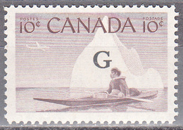 CANADA    SCOTT NO. 039A   MNH    YEAR  1955 - Luchtpost