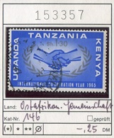Tansania - Tanzania - Kenia - Kenya - Uganda - Ostafrikanische Gemeinschaft - Michel 146 - Oo Oblit. Used Gebruikt - Tanzania (1964-...)